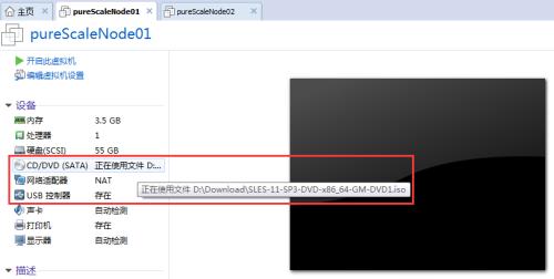 linux系统安装OFED(infiniband) - BaoLinChuan的个人空间