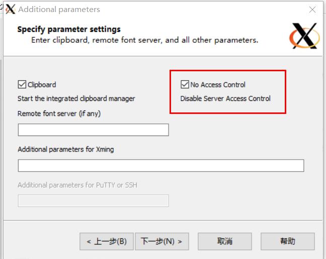 X11 forwarding request failed on channel 0解决方案- Feng_Yu的个人