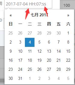 bootstrap datepicker可以选时分秒吗- OSCHINA