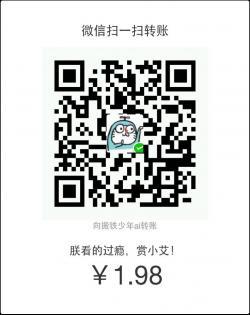 我的开发工具包- 囧南风囧的个人空间- OSCHINA