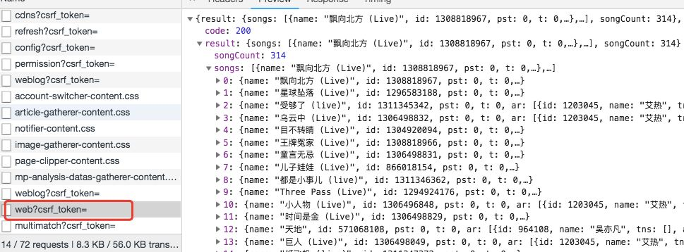 加密解密】高级加密标准AES加密(Javascript实现) - 红薯的个人