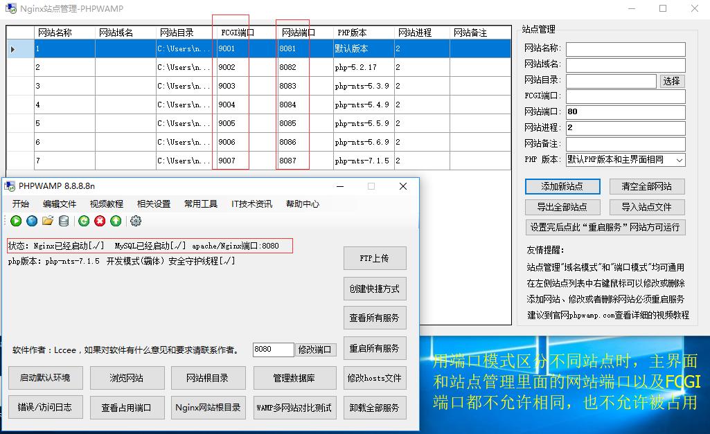Centos手动快速编译Nginx Php Mysql 环境- Corz的个人页面- OSCHINA