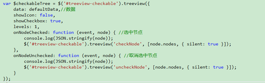 高手进,bootstrap-treeview 2 1 0 的uncheckNode 无效