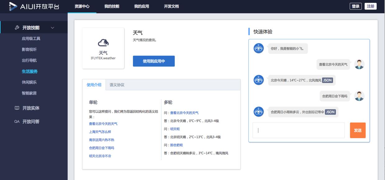 使用python tkinter 制作简单信息录入处理- 易野的个人空间- OSCHINA