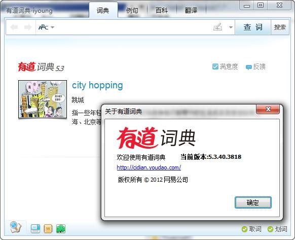 2000个软件开发领域的高频特殊词及精选例句(二) - 杨尚川的