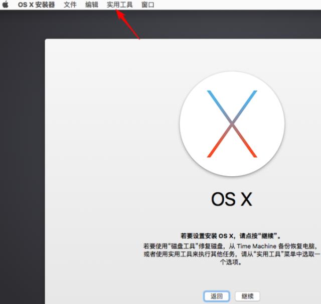 VMware Unlocker for OS X 1 3 0 - peizhenfly的个人空间- OSCHINA