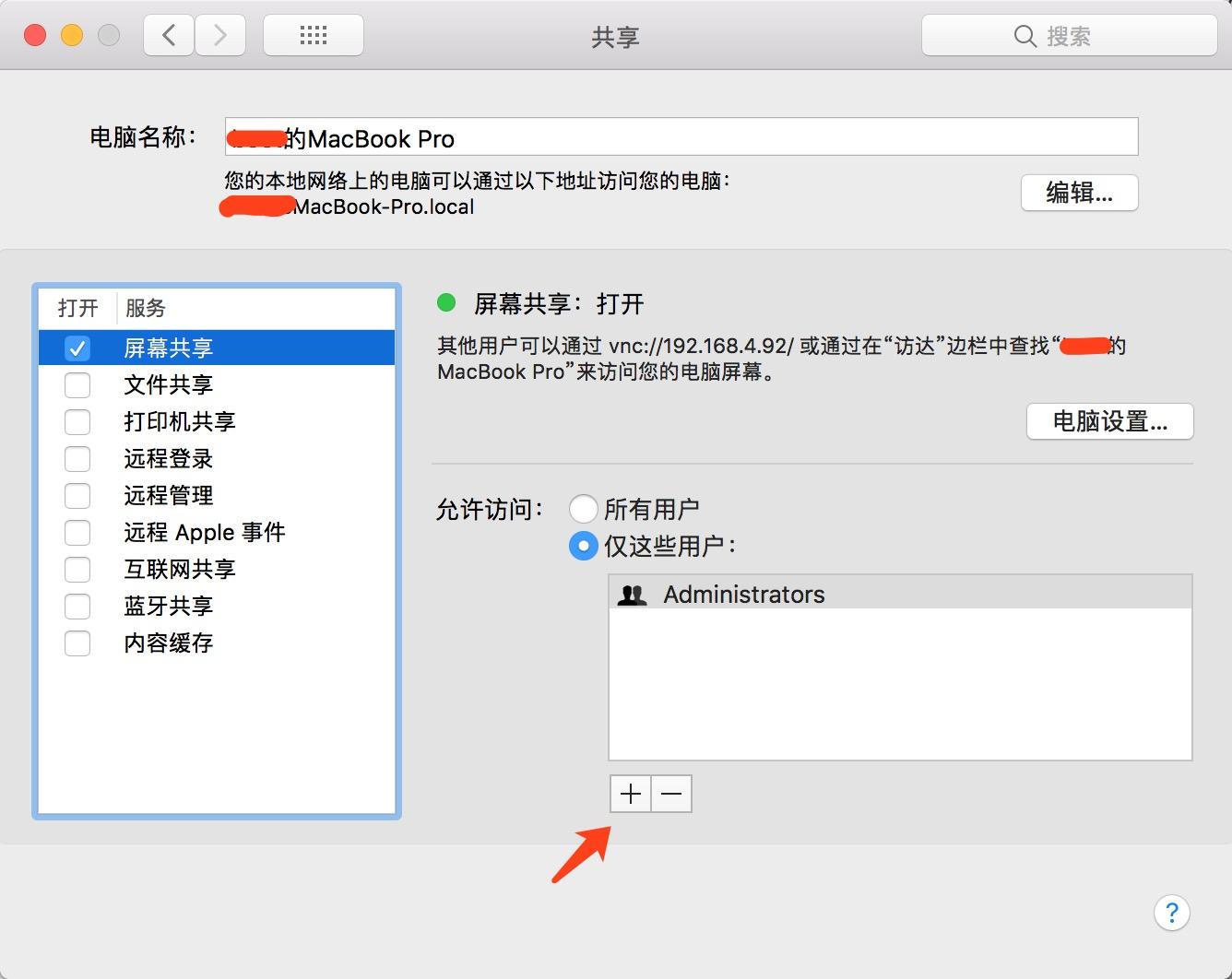 OSX   SafariBookmarksSyncAgent意外退出解决方法- MooYo - OSCHINA